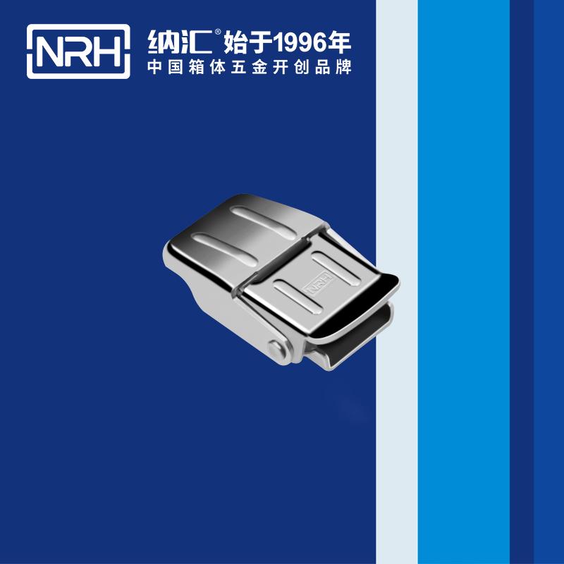 纳汇/NRH 舞台音箱箱扣厂家 5254-36