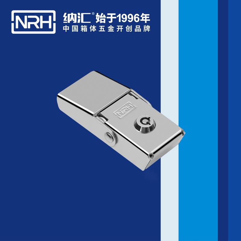 纳汇/NRH 广告箱箱扣 5260-83K