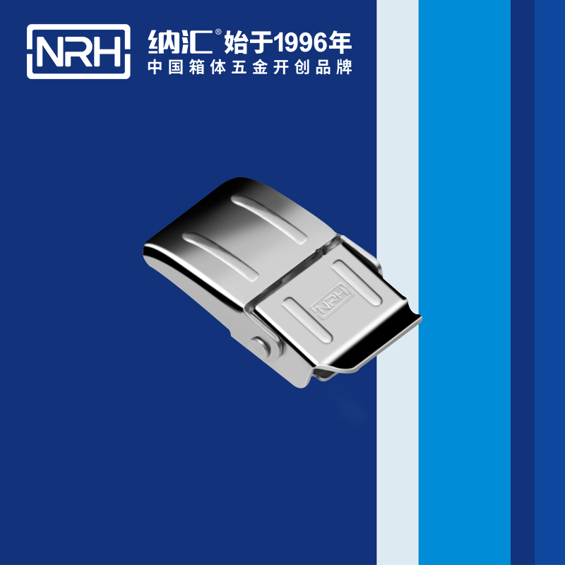 纳汇/NRH 军用箱扣锁 5255-41