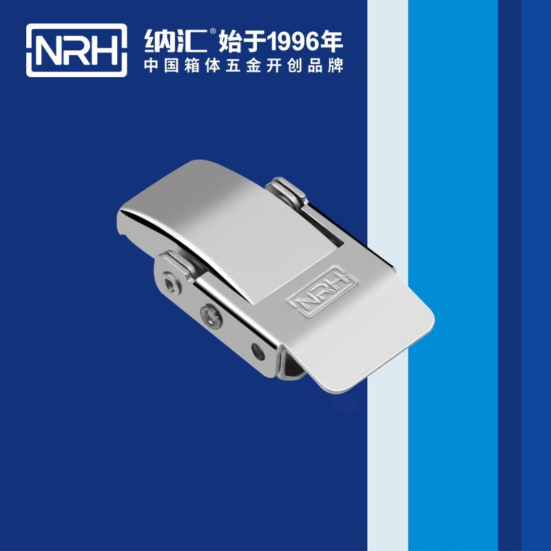纳汇/NRH 工程车用异型搭扣 5257-56