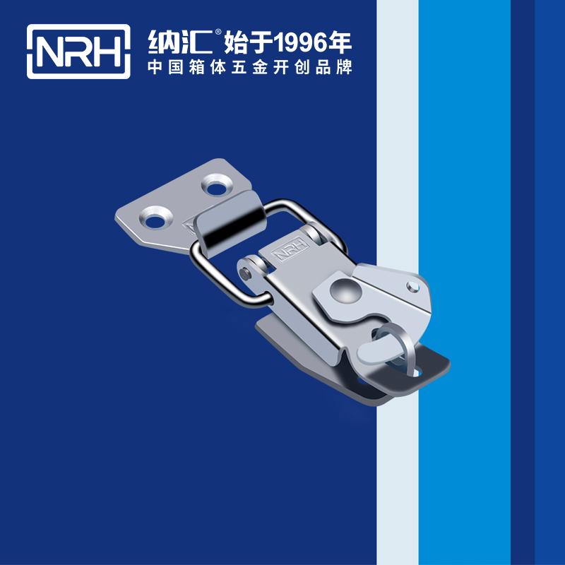 纳汇/NRH 自动封口机箱扣厂家 5801-73s