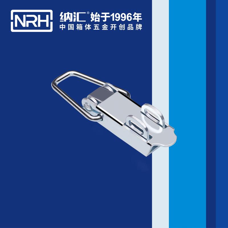 纳汇/NRH 螺杆调节自锁型箱扣 5895-94K