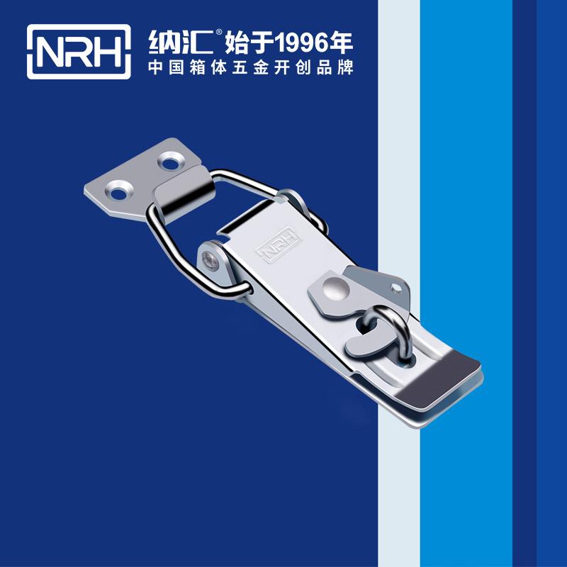 纳汇/NRH 五金挂锁箱扣厂家 5801-108s