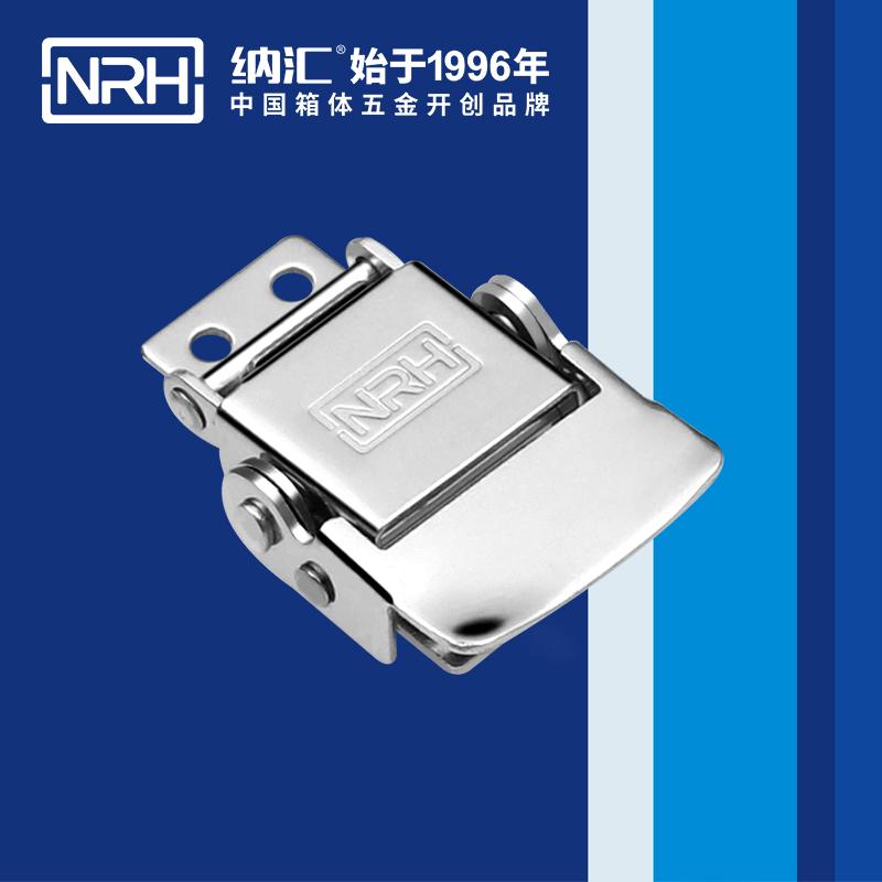 纳汇/NRH 灭菌消毒盒方形箱扣 5806-39