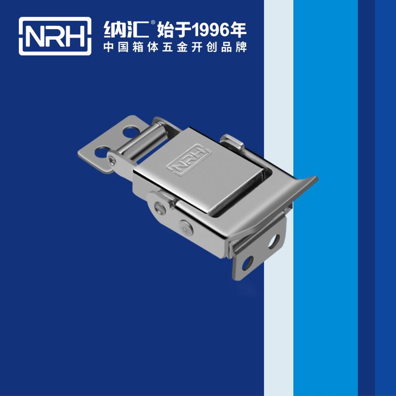 纳汇/NRH 烧烤箱方形箱扣 5806-43
