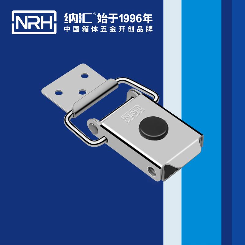 纳汇/NRH 广告箱锁扣生产厂家 5881-87