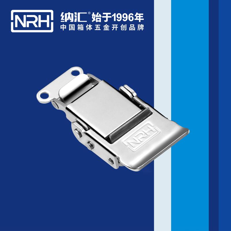 纳汇/NRH 电源盒方形搭扣厂家 5806-60s