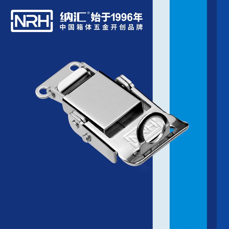纳汇/NRH 螺杆调节自锁型箱扣 5806-60K