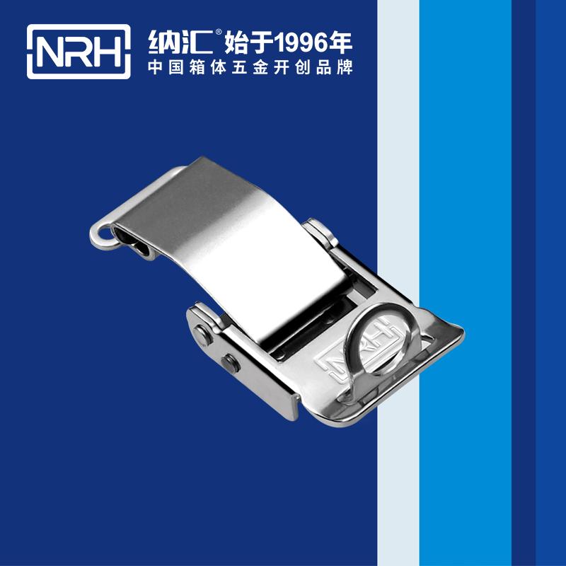 纳汇/NRH 不锈钢箱扣生产厂家 5806-60K-1