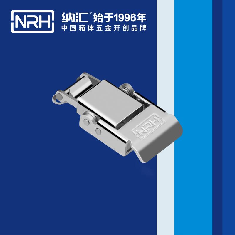 纳汇/NRH 工具箱方形箱扣 5807-57