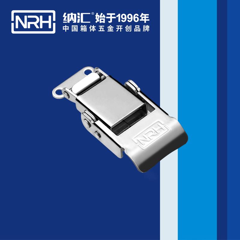 纳汇/NRH 吸尘器锁扣 5807-58-1