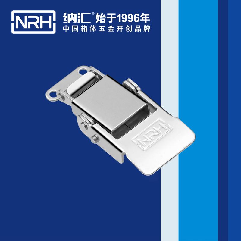 纳汇/NRH 执勤箱方形锁扣 5807-60