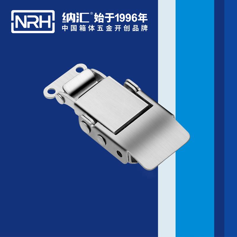 纳汇/NRH 舞台音箱锁扣 5807-60-1