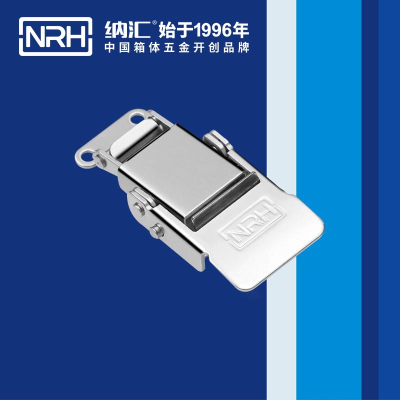 纳汇/NRH 不锈钢搭扣上海厂家保险搭扣 5807-60s