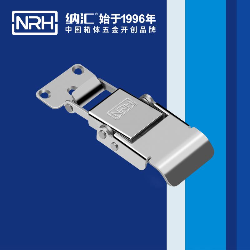 纳汇/NRH 不锈钢搭扣生产厂家 5807-74