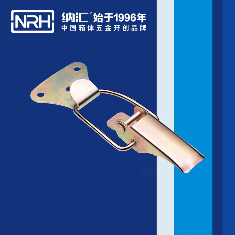 纳汇/NRH  航空箱异型搭扣 5853-62