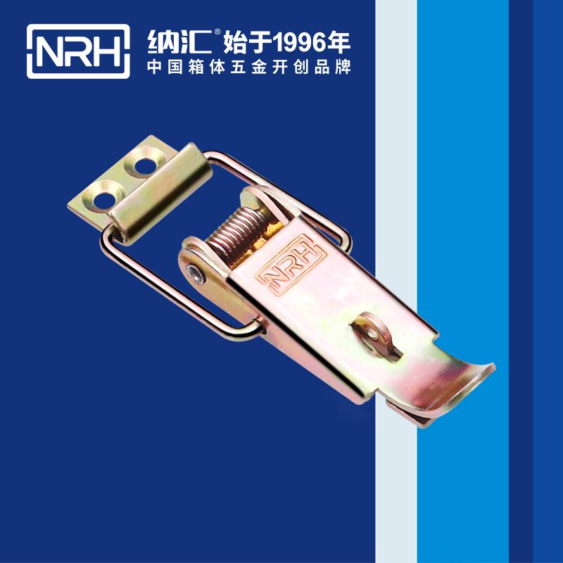 纳汇/NRH 烟雾净化器异型箱扣 5852-77k