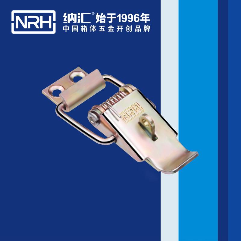 纳汇/NRH  异型箱扣生产厂家 5852-52K