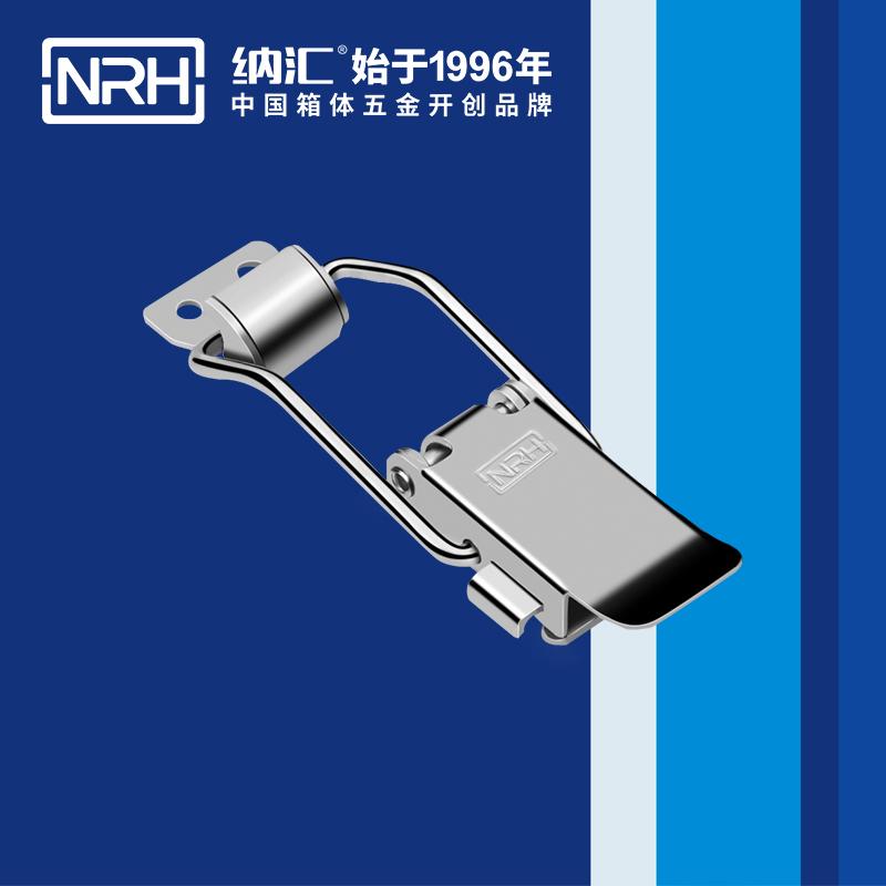 纳汇/NRH 机械设备搭扣 5808-96s