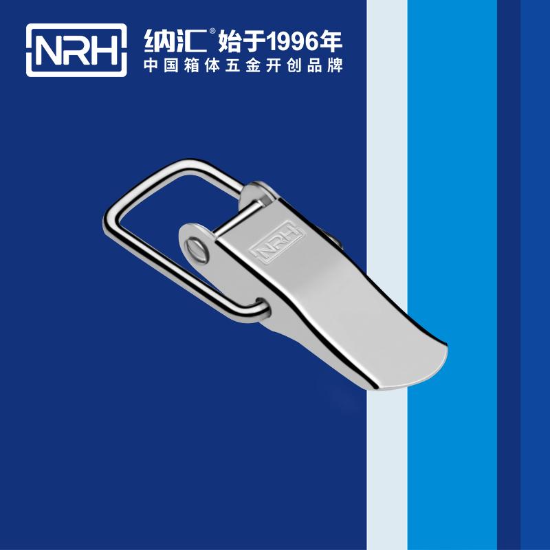 纳汇/NRH 后勤保温箱异型搭扣 5845-62
