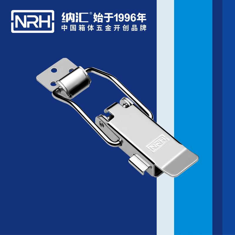 纳汇/NRH 救灾箱锁扣 5808-128s