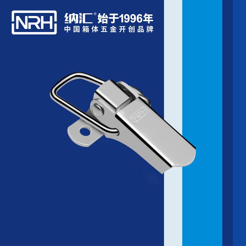 纳汇/NRH 清洁洗地车异型箱扣 5844-60