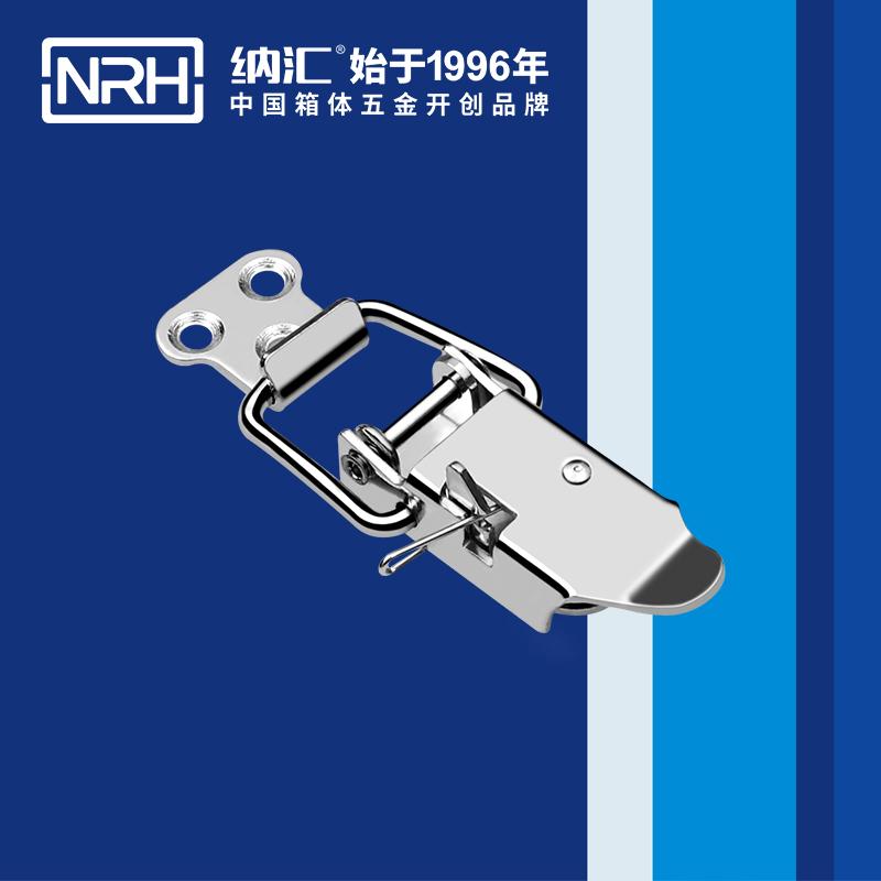 纳汇/NRH 后勤保温箱锁扣 5809-71s
