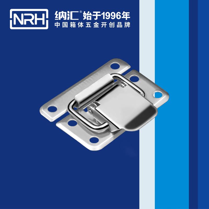 纳汇/NRH 机床设备异型箱扣 5811-38