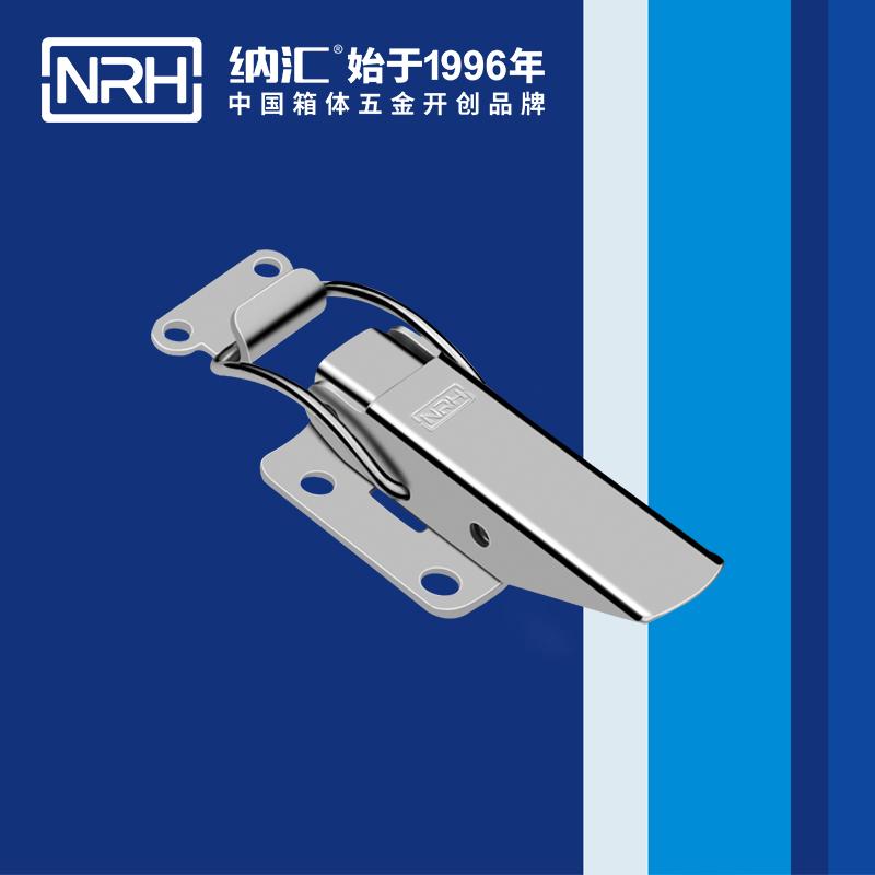 纳汇/NRH 铝箱异型箱扣厂家 5812-77