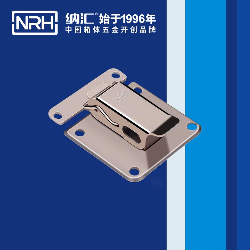 纳汇/NRH 自制弹簧异型搭扣 5813-55