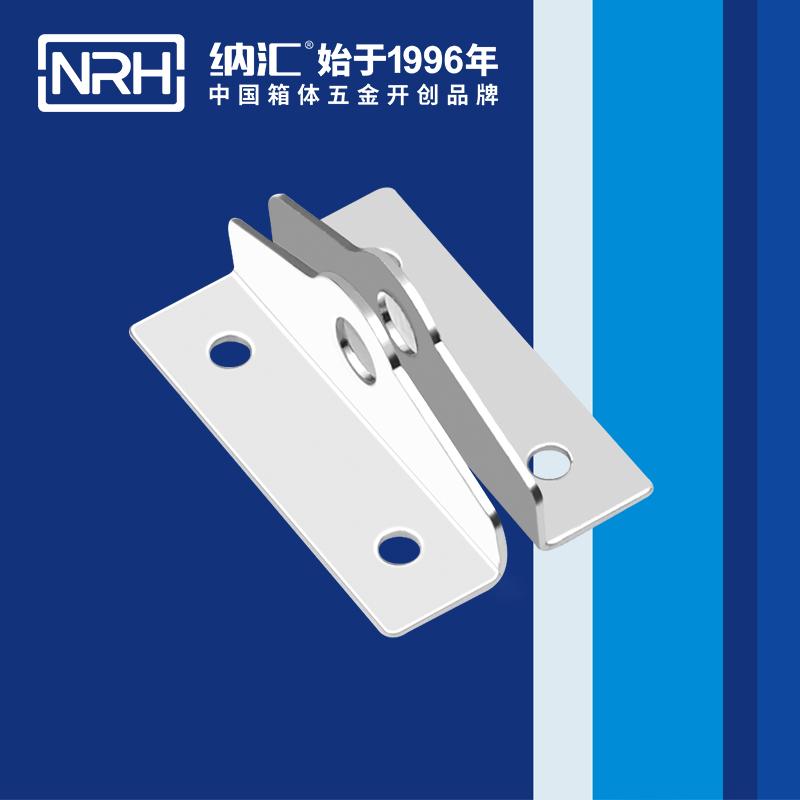 纳汇/NRH 航空箱乐器异型箱扣 5841-48K