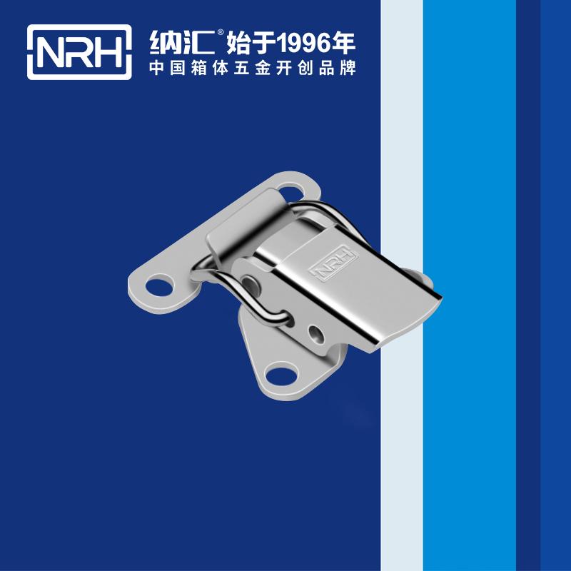 纳汇/NRH  野战物资箱扣厂家 5815-37