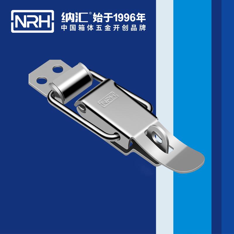 纳汇/NRH  滚塑箱异型箱扣 5829-88K