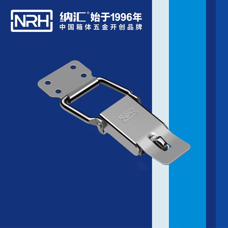 保险搭扣5821-105s-1消防箱锁扣_自动封口机锁扣_NRH纳汇搭扣