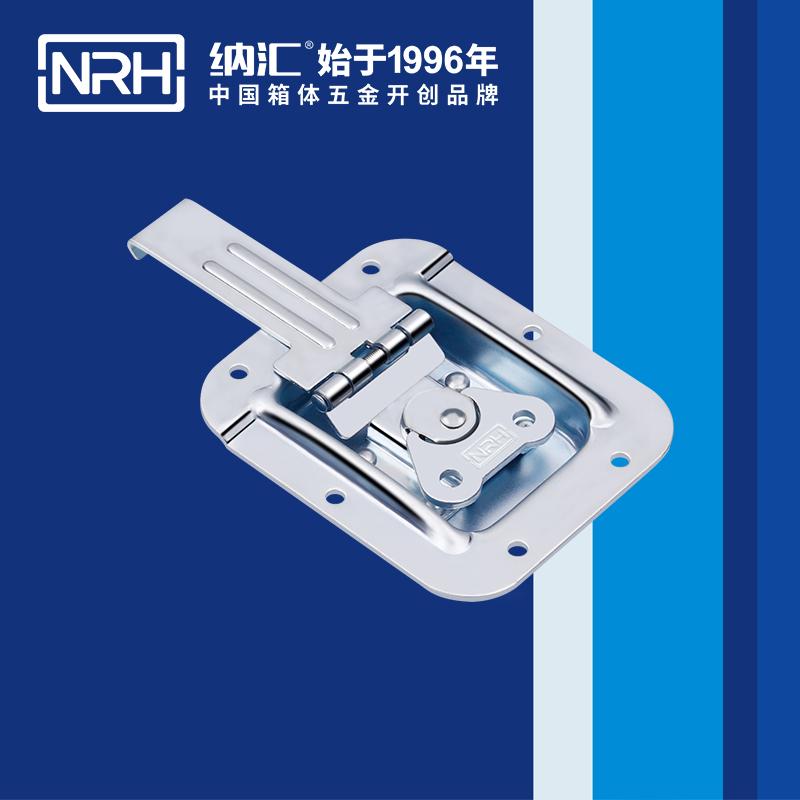 纳汇/NRH  蝴蝶锁生产厂家 6154-134