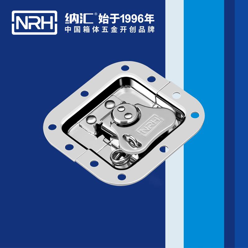 纳汇/NRH 工具箱蝴蝶锁箱扣 6101-78K