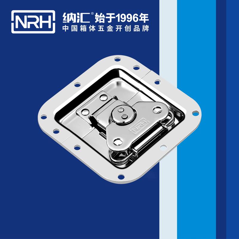 纳汇/NRH 胰岛素箱搭扣厂家 6101-108