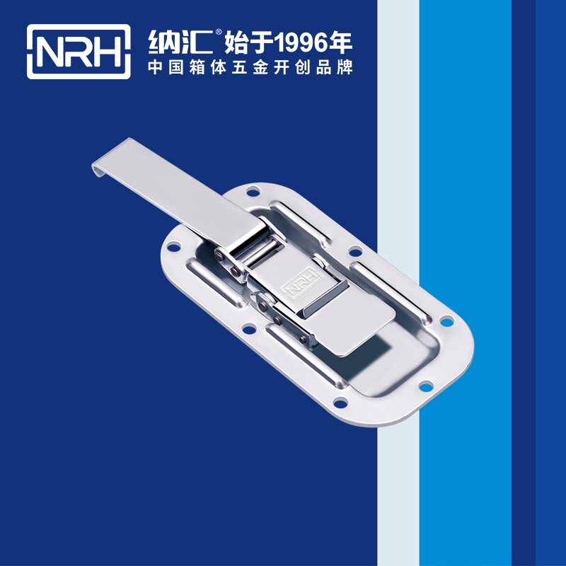 纳汇/NRH 五金挂锁蝴蝶锁 6153-162