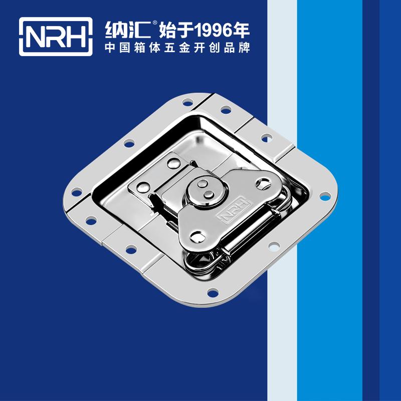 纳汇/NRH 紧密仪器箱锁扣 6101-108-1