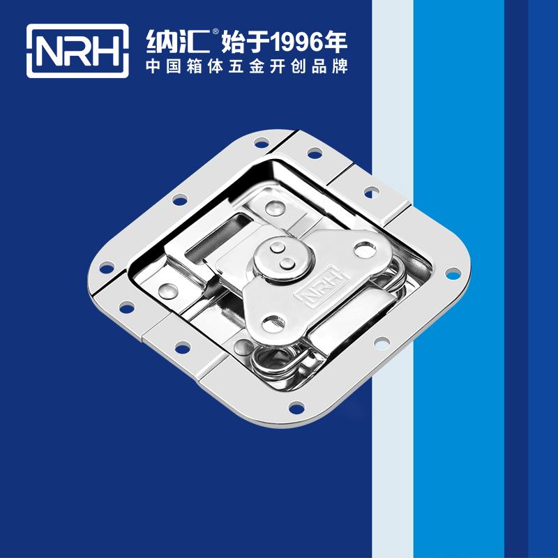 纳汇/NRH 工程车用箱扣 6101-108-3