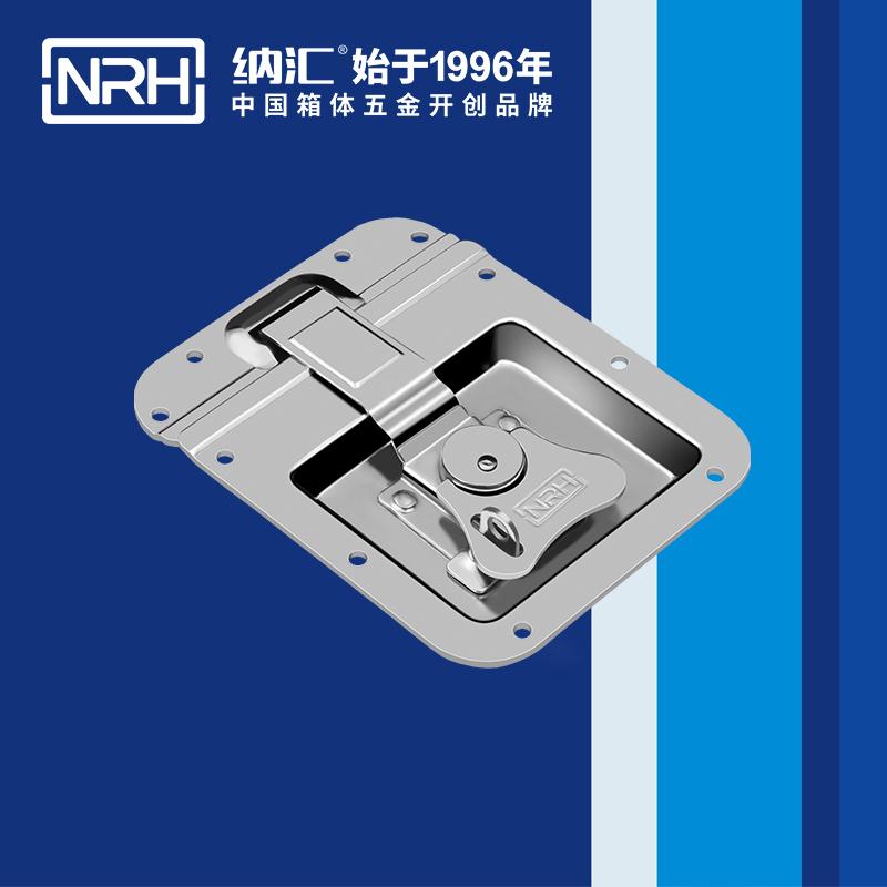 纳汇/NRH 工具箱弹簧箱扣厂家 6151-150K