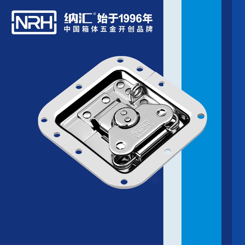 纳汇/NRH 蝴蝶锁厂家直销 6101-108K