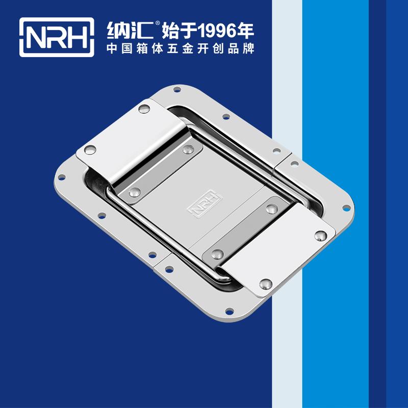 纳汇/NRH 箱体箱扣生产厂家 6134-173