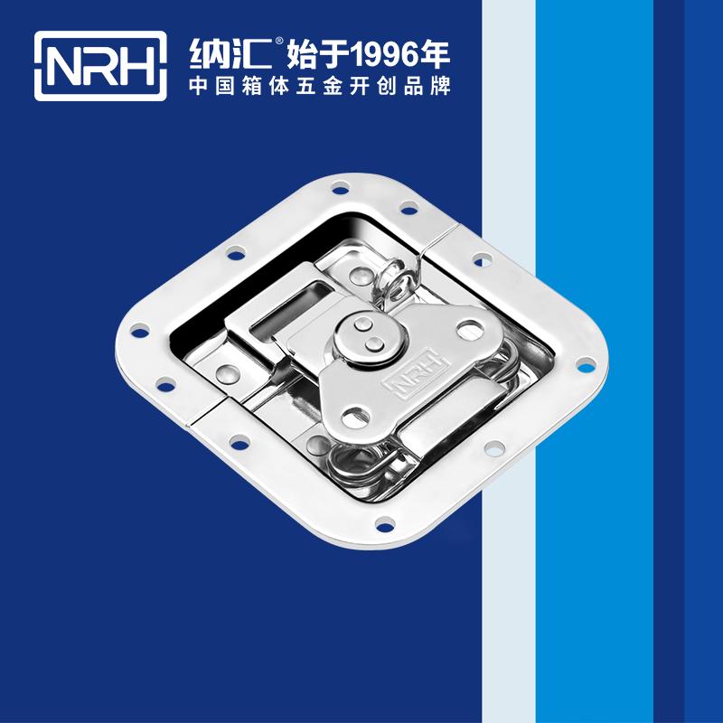 纳汇/NRH 冷冻柜蝴蝶锁 6101-108k-2