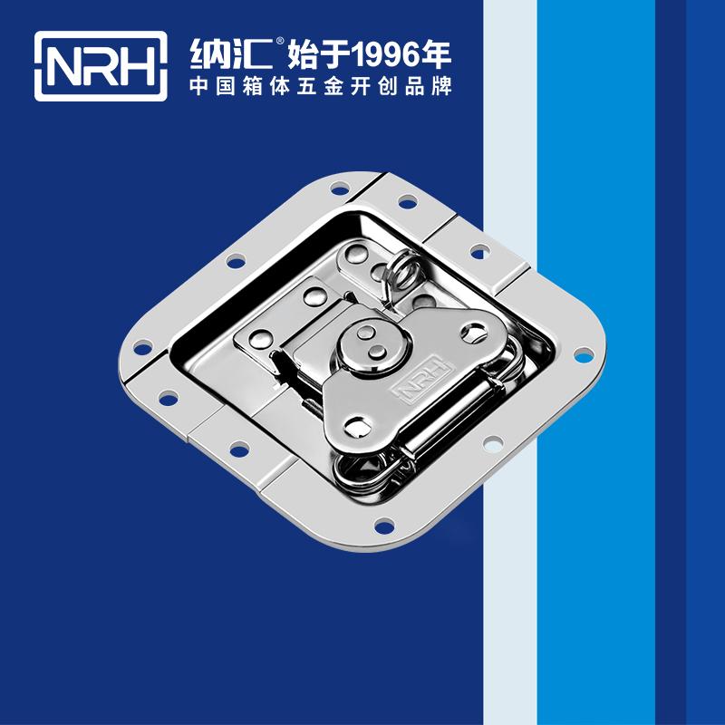 纳汇/NRH 周转箱蝴蝶锁厂家 6101-108K-1