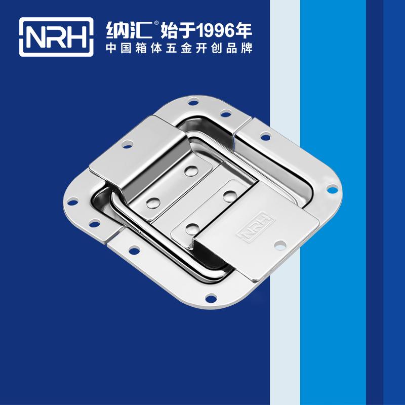 纳汇/NRH 演艺道具箱箱扣 6134-108