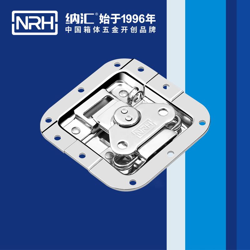 纳汇/NRH 密封箱蝶锁箱扣 6101-108k-3