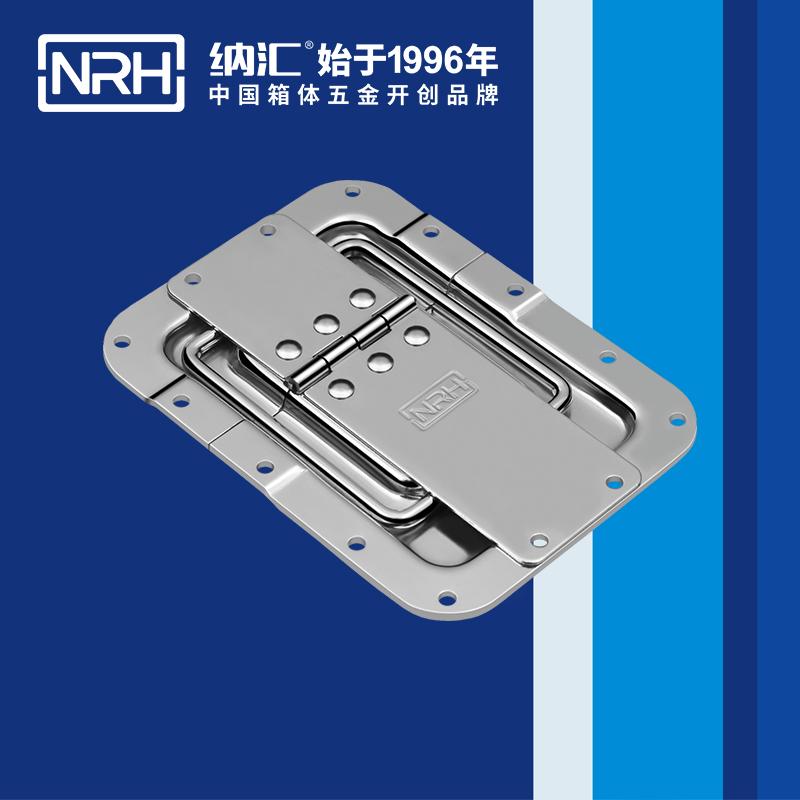 纳汇/NRH 电表箱锁扣 6133-170