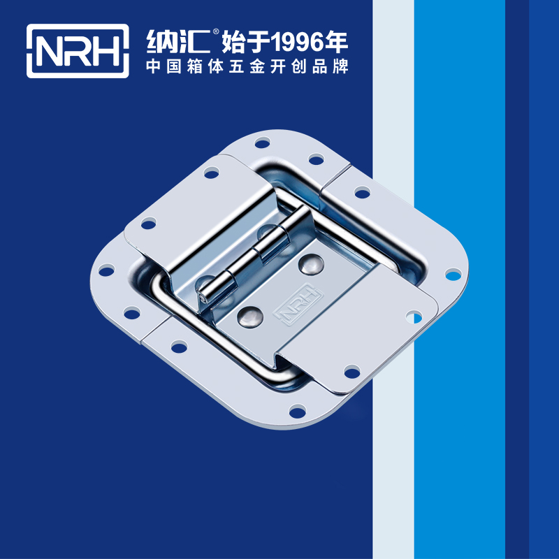 纳汇/NRH 电箱电柜锁扣 6133-105