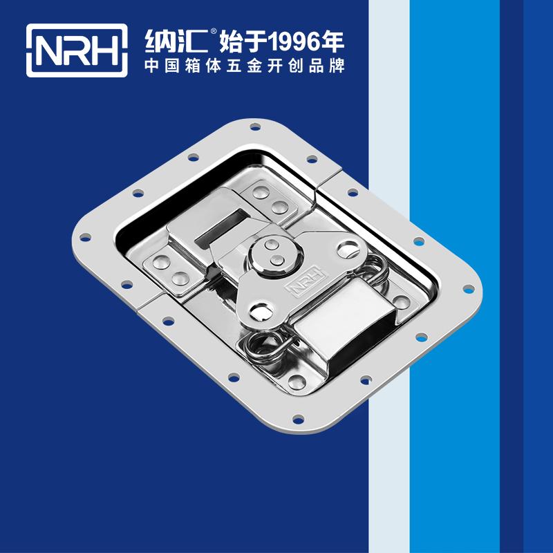 纳汇/NRH 蝴蝶锁生产厂家 6101-158